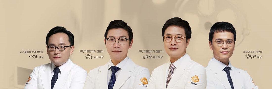 ศัลยกรรมเกาหลี โรงพยาบาลอียู